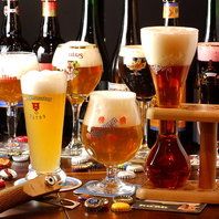 ベルギービール!