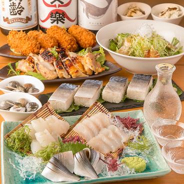 居酒屋 四季菜 えだのおすすめ料理1