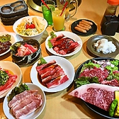 焼肉茶屋 功庵のおすすめ料理3
