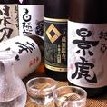 日本酒各種 500円(税抜)~