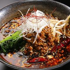 広東料理 昌和のコース写真