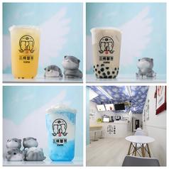 三ミョ製茶の写真