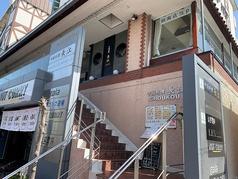 中国料理 長江 瑞穂店の写真