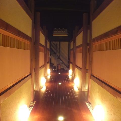 genroku Anjo image