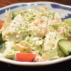 料理メニュー写真弁兵衛ずわい蟹サラダ
