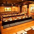 最大40名様の完全個室掘りごたつお座敷♪落ち着いた雰囲気なので会社の宴会などにもおすすめです!