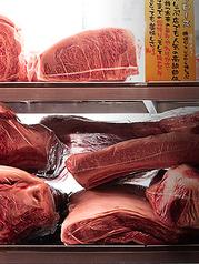 焼肉 孫三郎 川尻店のおすすめ料理1