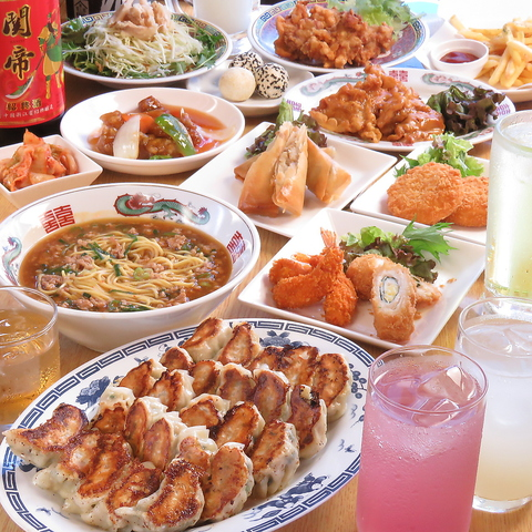 ≪2H飲放≫お料理10品宴会コース3500円/餃子食べ放題コース4000円★