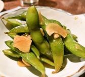 二代目 串焼き 串バル 二本木のおすすめ料理3