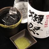 和牛肉酒場 じゅーしゐ 横浜駅前店のおすすめ料理3