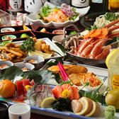 京町家 和ダイニング 花の宴 新宿のおすすめ料理3