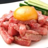 焼肉 炙季のおすすめ料理2