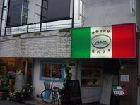 イタリアの国旗が目印の看板です★