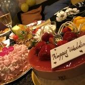 Party Lounge MIRACOSTAのおすすめ料理2