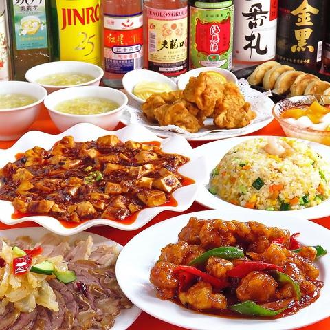 麻辣湯と各種一品料理。宴会にもご利用いただけます。大人数でのコースご利用がお得!