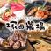蕎麦,そば,ソバの通販サイト(福井県)