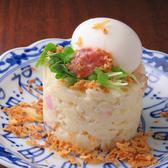 久つろぎや 一 ICHIのおすすめ料理2