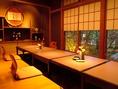 掘りごたつの完全個室。記念日、慶弔などに