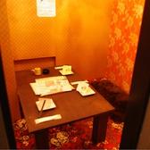 2~3名の超お洒落なゴージャス個室。