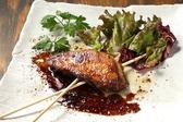 ケイブ 洞ほりや 藤ヶ丘店のおすすめ料理2