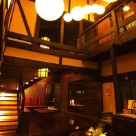築100年越えの日本家屋で味わう創作料理の数々