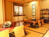 田園調布 赤松のおすすめポイント1