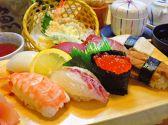 魚八寿し 岡山市郊外のグルメ