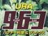 パクチー料理専門店 URA963のロゴ