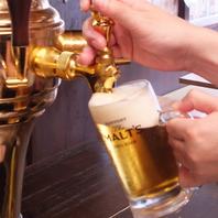 注ぎたてのビールがたまらなく美味い!