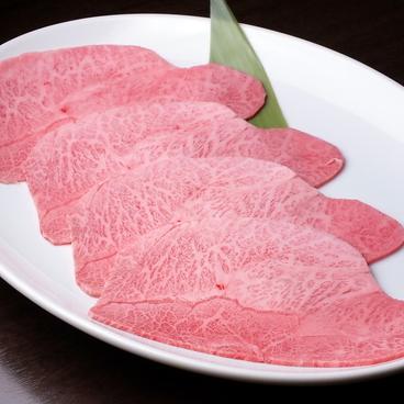 焼肉 グレート 神田店のおすすめ料理1