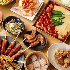 とりでん 南福島店のおすすめ料理1