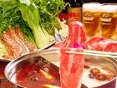 酒菜 刀削麺 トウショウメンのおすすめ料理2