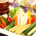 料理メニュー写真新鮮野菜のバーニャカウダ(2~4人前)