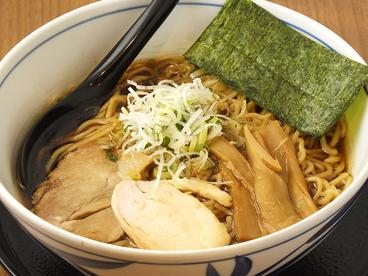 麺処直久 本川越店のおすすめ料理1