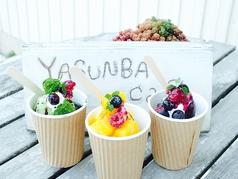 やすんば カフェ YASUNBA CAFEの写真