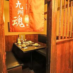 九州魂 銀座一丁目店のコース写真