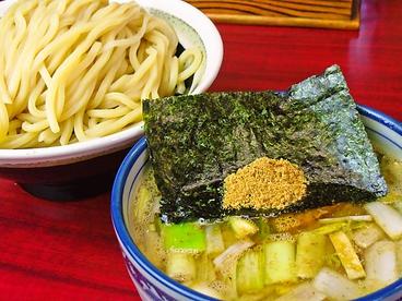 にぼshin. 弘前店のおすすめ料理1