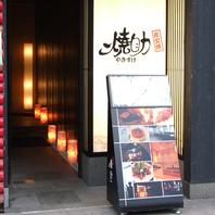 勾当台公園駅から徒歩5分。定禅寺通りに面した入口
