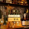 150種を超える豊富なお酒。日本酒にこだわりのある店主が、自ら選んだお酒をお客様におすすめいたします。