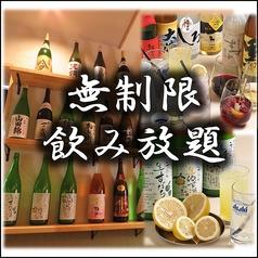 串カツ 豪のおすすめ料理1