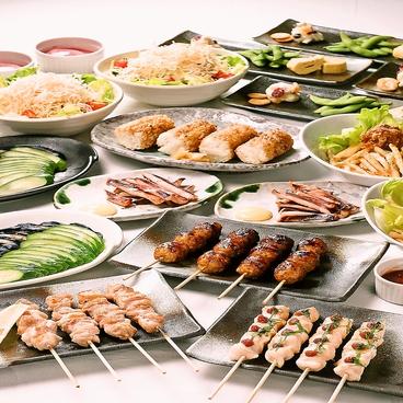八剣伝 千鳥町店のおすすめ料理1
