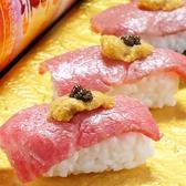 蒲田路地裏焼肉 肉の頂のおすすめ料理3