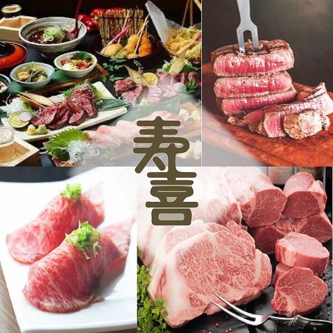 肉寿司 ことぶき 寿喜 kotobuki