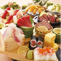 さかなや道場 岡山本町店のおすすめ料理1