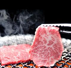 焼肉レストラン 一心亭 盛岡東仙北店