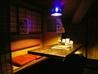 房総浪漫炙り屋のおすすめポイント2