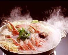 かに将軍 千葉店のおすすめ料理1