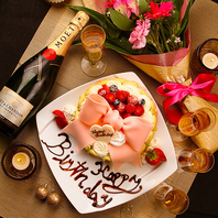 ■大切な方と、誕生日・記念日など特別な日のお祝いに■