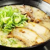 らー麺 藤吉 平野店のおすすめ料理2