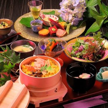 かじゅある日本料理 はるかのおすすめ料理1